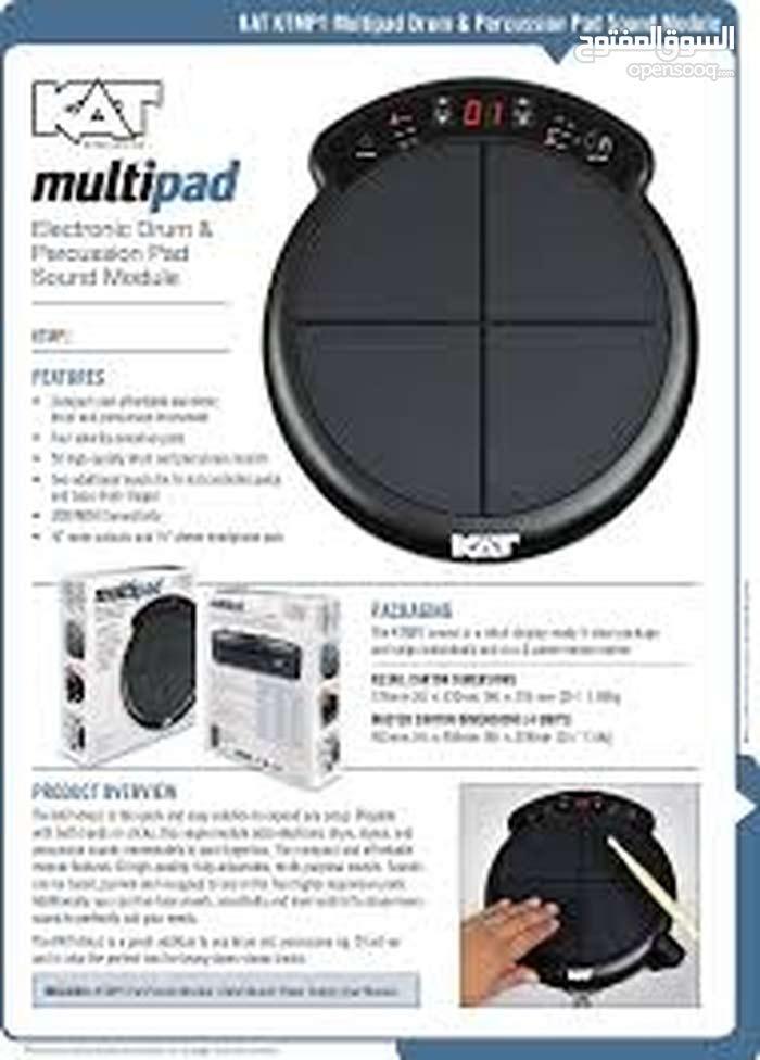 KAT MultiPad KTMP1