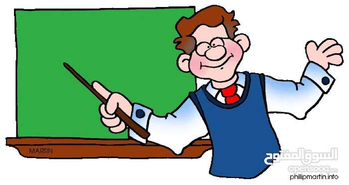 مدرس لغة عربية ثانوي خبرة 20 سنة  بالكويت