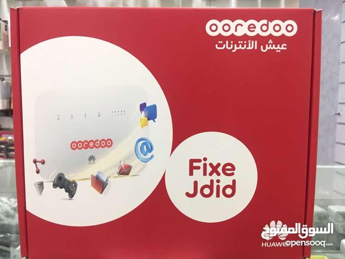 Ooredoo new wifi connection - (105324248) | Opensooq