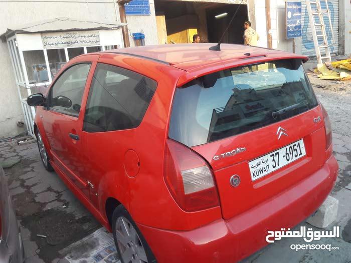 Gasoline Fuel/Power   Citroen C2 2005