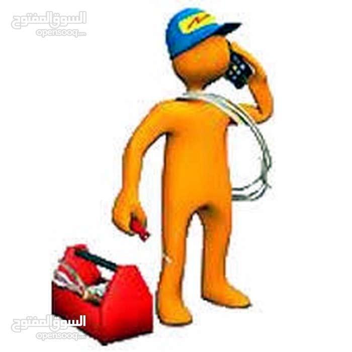 عندك مشكله في حوشك ولا مكان عملك في جميع خدمات الكهرباء نجولك لا عندك