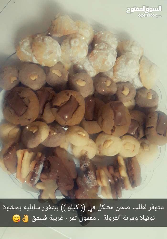 الذ انواع الحلويات من ايادي سورية