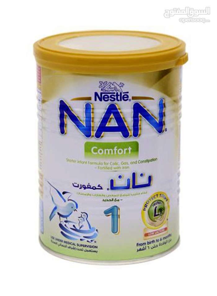 حليب نان 1 كومفورت