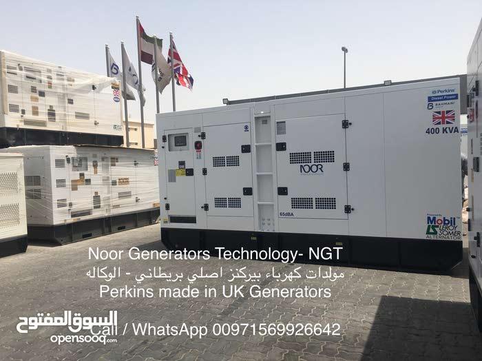400KVA Perkins Generator - مولدات كهرباء بيركنز اصلي إنجليزي