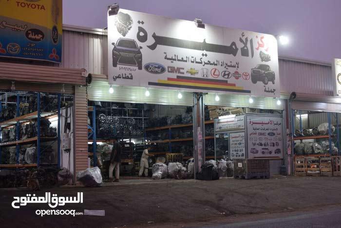 مركز لبيع وشحن جميع مكائن ومحركات السيارت المستورده جملة وقطاعي