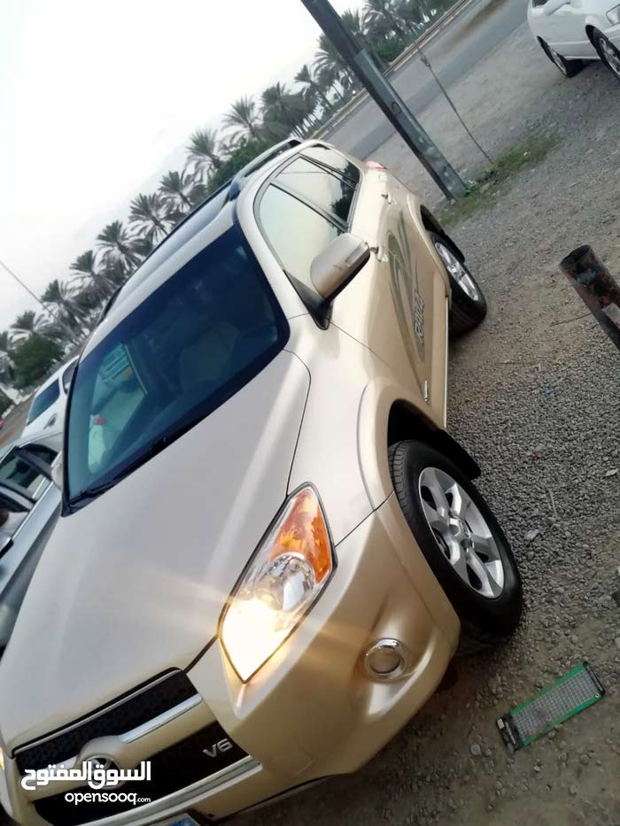 Gold Toyota RAV 4 2012 for sale