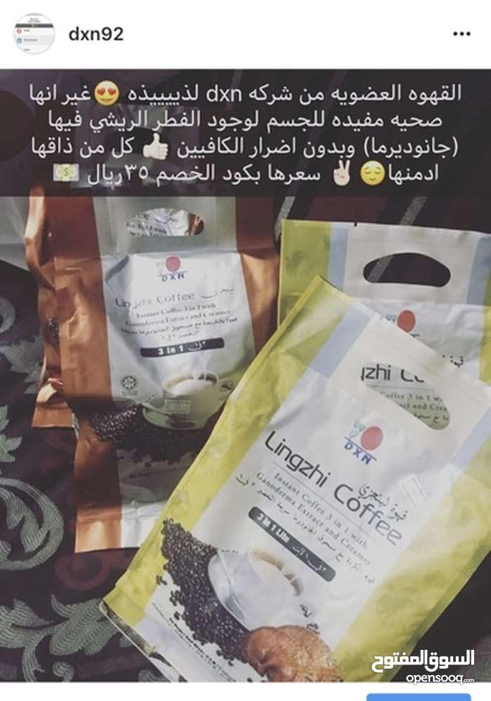 قهوة بدون كافيين قهوة عضويه قهوة لينجزي الفطر الريشي