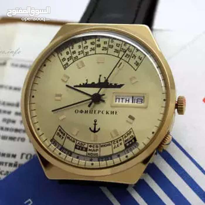ساعة روسية الصنع