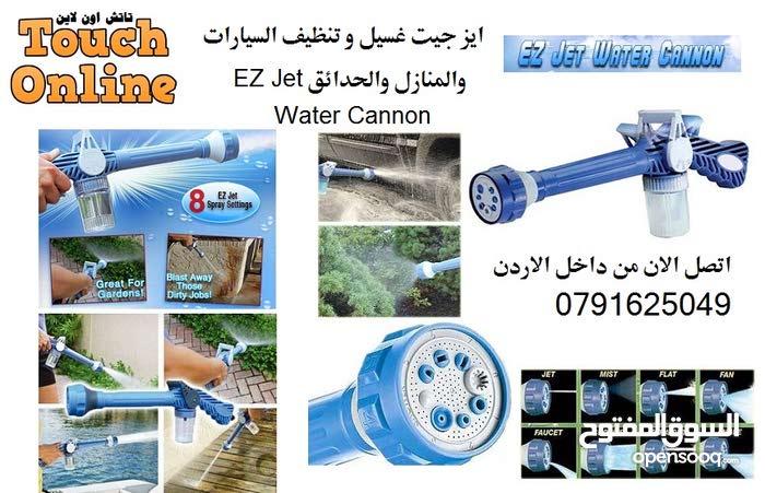 ايزي جيت زوم غسيل و تنظيف السيارات والمنازل والحدائق جهاز غسل محمول يعمل بالضغط 8 فوهات