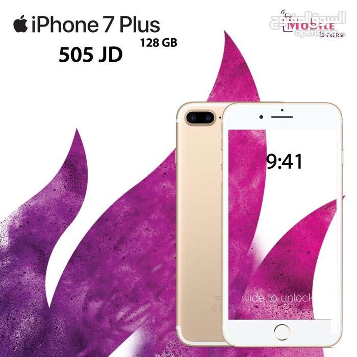جهاز iPhone 7 Plus 128 GB باقل سعر في المملكة