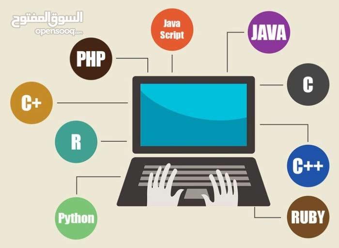 دورة في مجال لغة البرمجة / اكاديمية بيت الشرق