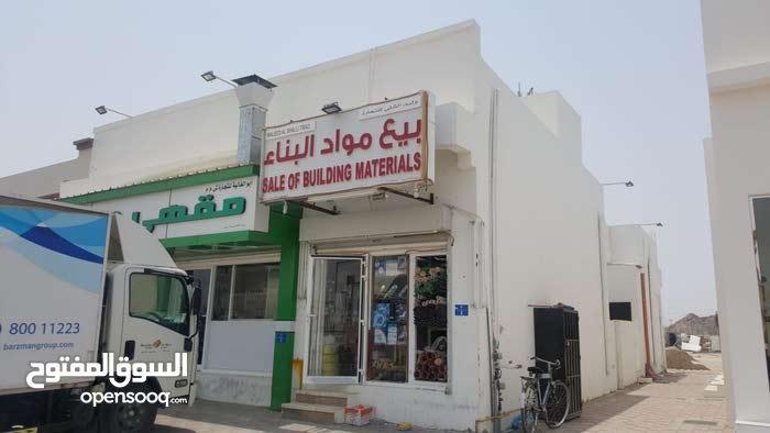 عرض بناية للبيع في مدينة النهضة بالعامرات