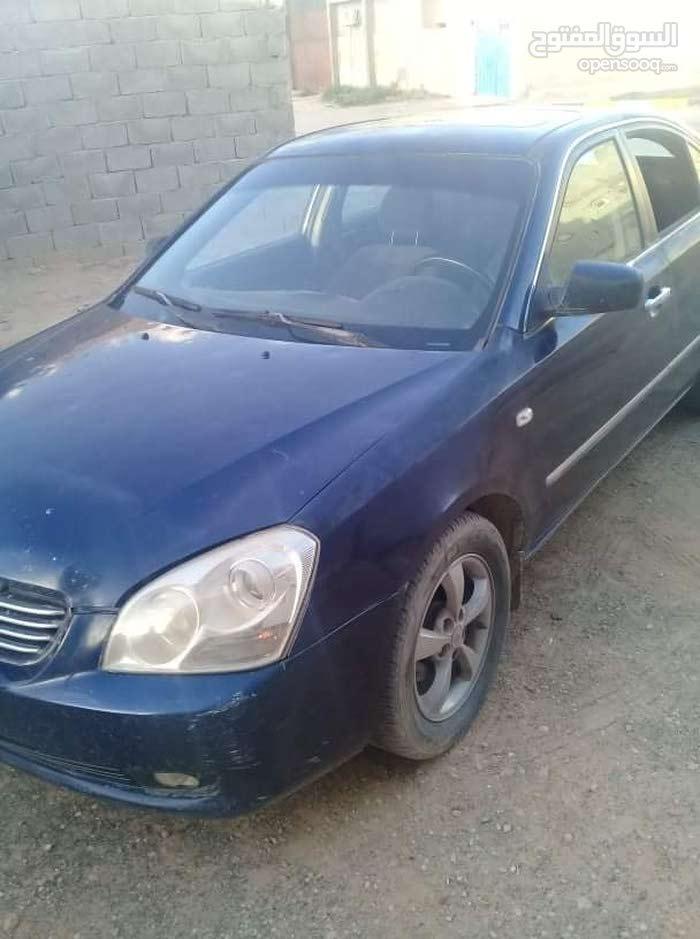 2002 Optima for sale
