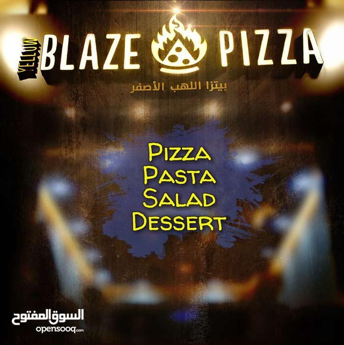 فرصة عمل متوفرة الآن في مطعم ايطالي و بيتزاريا