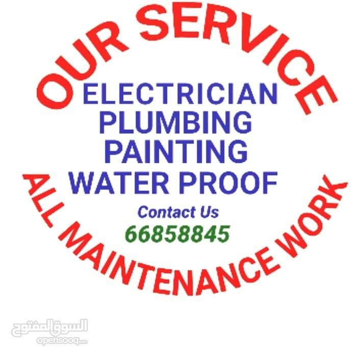 WE DO ELECTRIC PLUMBING PAINTING WORK