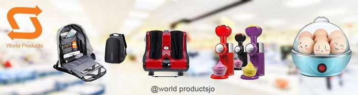 عالم المنتجات