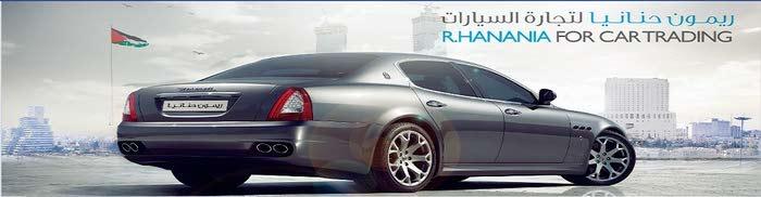 ريمون حنانيا لتجاره السيارات