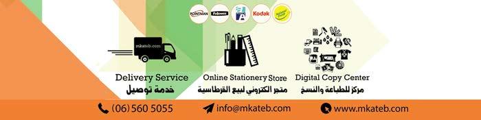 Mkateb.com