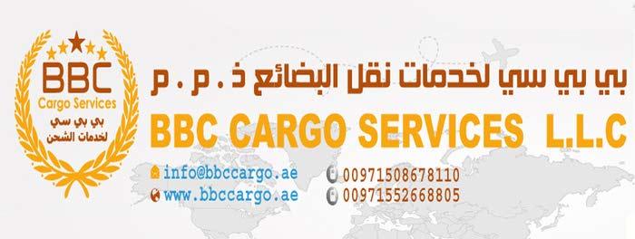 بي بي سي لخدمات الشحن 00971508678110