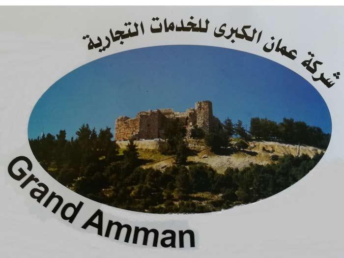 شركة عمان الكبرى