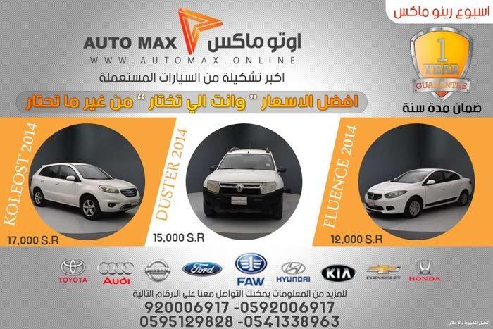 Automax Automax