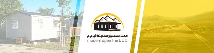شركة الخط المفتوح لصناعة الكرفانات