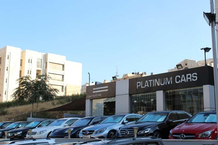 شركة بلاتينيوم لتجارة السيارات
