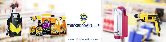سوق 99