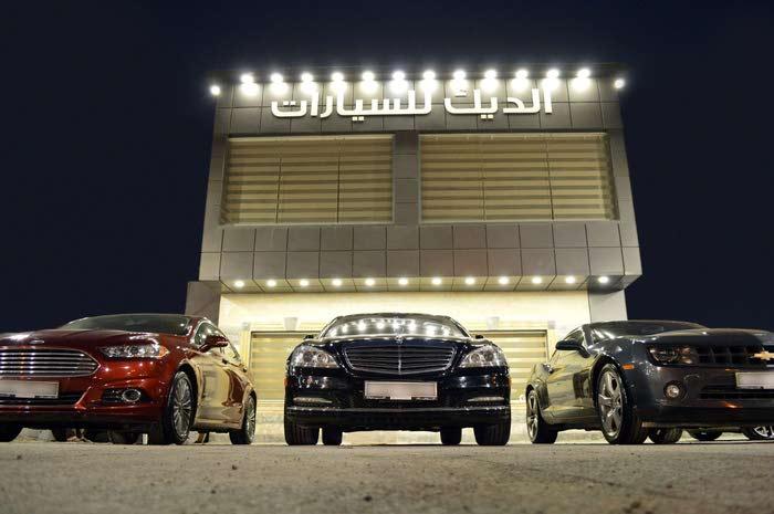معرض الديك للسيارات